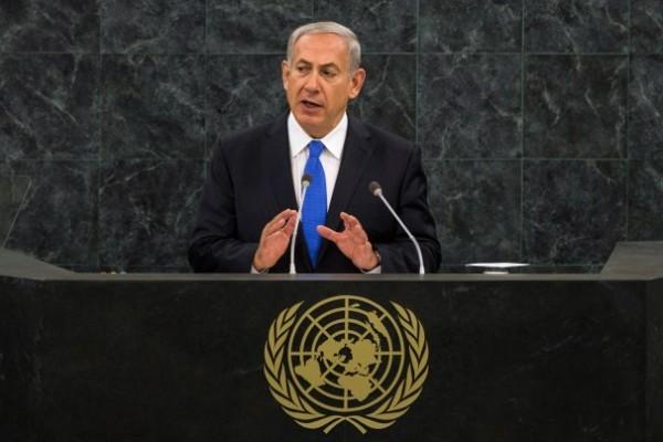Israel's Netanyahu Speaks